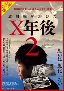 X_year_B5_H1_HN02
